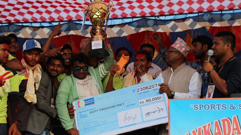 पाल्पामा लुम्बिनी क्रिकेट क्लबलाई उपाधि