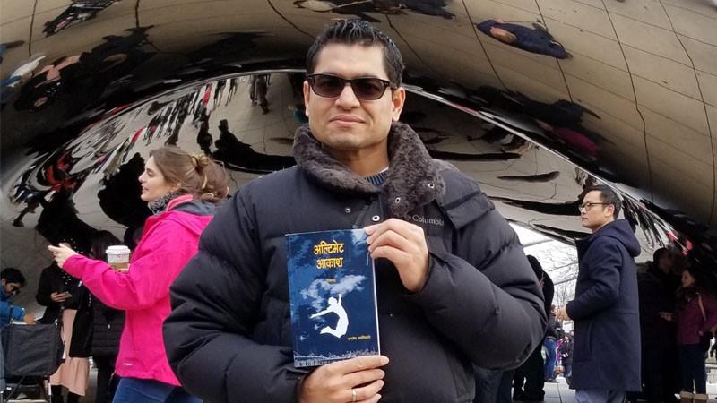 कोर्सका पुस्तकभन्दा दर्शन र धर्मका पुस्तक पढ्छु