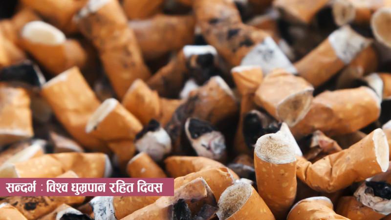 किशोरकिशोरीमा धुम्रपानको लत बढ्दो